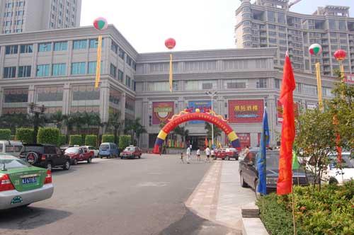 江门市大方旅游官网 欢迎光临广东省江门市大方旅游国际旅行社图片